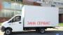 Производство Автофургонов ЭММ Сервис