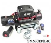 Электрическая влагостойкая лебедка GRIZZLY 12V 13500 lbs 6136 кг